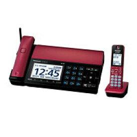 Panasonic パナソニック【KX-PD915DL-R】KXPD915DL-Rボルドーレッド デジタルコードレス普通紙ファクス親機コードレス1台付き 子機1台付きおたっくす【KK9N0D18P】