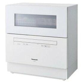 Panasonic パナソニック【NP-TH3-W】NPTH3-W 食器洗い乾燥機 (5人用・食器点数40点) ホワイト【KK9N0D18P】