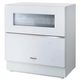 Panasonic パナソニック【NP-TZ200-W】NPTZ200-W ナノイーX 食器洗い乾燥機 ホワイト【KK9N0D18P】