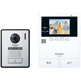 Panasonic パナソニック【VL-SZ35KF】VLSZ35KF カラーテレビドアホン (電源コード式)【KK9N0D18P】