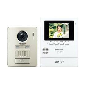 Panasonic パナソニック【VL-SGZ30】VLSGZ30 モニター壁掛け式 ワイヤレステレビ ドアホン モニター親機+ワイヤレス 玄関子機【KK9N0D18P】