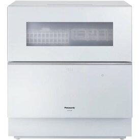 Panasonic パナソニック【NP-TZ300-W】NPTZ300-W 食器洗い乾燥機(ホワイト) 【食洗機】【食器洗い機】【KK9N0D18P】