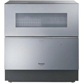 Panasonic パナソニック【NP-TZ300-S】NPTZ300-S 食器洗い乾燥機(シルバー) 【食洗機】【食器洗い機】 ナノイーX搭載 【KK9N0D18P】