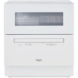 Panasonic パナソニック【NP-TH4-W】NPTH4-W 食器洗い乾燥機 ホワイト 『ストリーム除菌洗浄』『80℃すすぎ』の出来る【食洗機】【KK9N0D18P】
