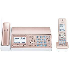 Panasonic パナソニック【KX-PD525DL-N】KXPD525DL-N おたっくす 親機コードレス デジタルコードレス普通紙FAX 子機1台付き ピンクゴールド【KK9N0D18P】