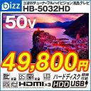 【送料無料 即納 あす楽】 液晶テレビ 50インチ(50型) 外付けHDD録画対応 bizz(ビズ)HB-5032HD