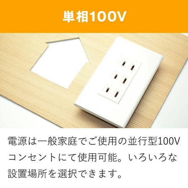 単相100V