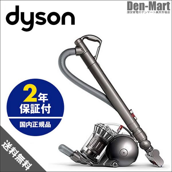 ダイソン DC48 タービンヘッド コンプリート サイクロン式掃除機(アイアン/サテンシルバー)【DC48THCOM】