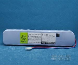 【5月おすすめ】20-S103A 古河製自火報用バッテリー