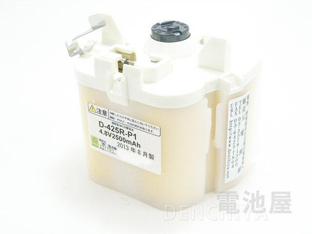 FK697KJ(FK697B/FK697K)相当品 電池屋製 <FK845K相当品>|パナソニック(Panasonic) | 誘導灯・非常灯電池 | バッテリー | 蓄電池 | 交換電池