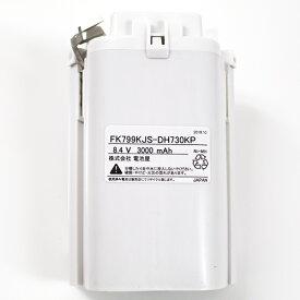FK799KJ(FK799K)相当品(同等品) ※電池屋製 8.4V3000mAh Ni-MH|誘導灯・非常灯電池 | バッテリー | 蓄電池 | 交換電池<年度シール付き>【7月おすすめ】