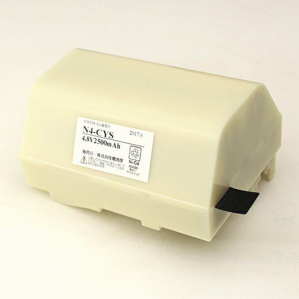 【次回入荷予定6月頃】N4-CY相当品(互換品) | 誘導灯 | 非常灯 | バッテリー | 交換電池 | 防災