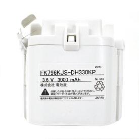 FK796KJ相当品(同等品) ※電池屋製 3.6V3000mAh Ni-MH|誘導灯・非常灯電池 | バッテリー | 蓄電池 | 交換電池<年度シール付き>【1月おすすめ】