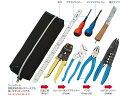 【PC限定 エントリーでポイント10倍!】DK-18 ホーザン(HOZAN) 電気工事士技能試験を受験するための基本工具+VVFストリッパーのセッ…