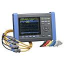PQ3100 日置電機 HIOKI 電源の保守とトラブル 1台で記録解析 電源品質アナライザ