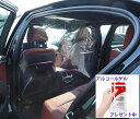 車用 透明カーテン PVCセパレートキット 一般車 用/ 小型 SUV 用 Mサイズ 【強力両面テープ付属】│ 小型SUV SUV 透明 PVC セパレート …