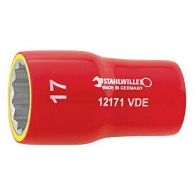 12171VDE-22 (3/8SQ)絶縁ソケット (02380022) STAHLWILLE(スタビレー)
