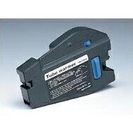3471A029 Canon(キヤノン) チューブウォーマーセット <ケーブルIDプリンタ オプション品>