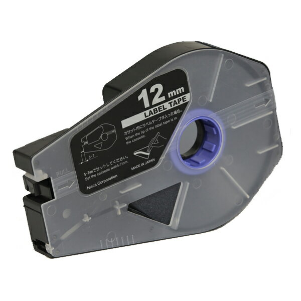 3476A070 Canon(キヤノン)製 ラベルテープカセット12mm×27m【銀】(3個入/箱)<ケーブルIDプリンタ 消耗品>