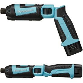 EZ7521LA2S-A 青 パナソニック 7.2V 充電スティックインパクトドライバー【数量限定 両頭プラスビット EZ9BP221プレゼント!】| DIY | 日曜大工 | 工具 | 工事 | ネジ締め | ボルト絞め | 電動ドライバー | 電動工具 | Panasonic