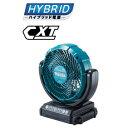 CF101DZ マキタ コンパクトボディで大風量 自動首振りモデル 10.8Vスライド式バッテリタイプ 充電式ファン 本体のみ/…