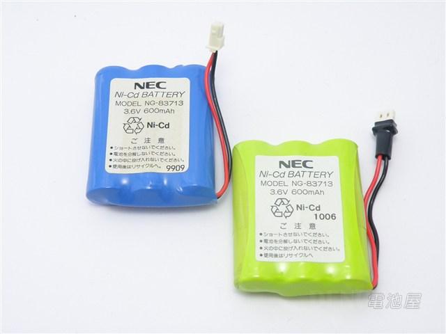 【あす楽対象】NEC NG-83713(NG83713)(メーカー生産終了品)相当品 コネクタ付 (DZ3AA07S-C) ※組電池製作バッテリー
