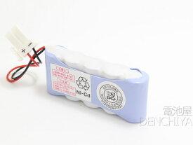 BG9905(P-03RM/F5G15) パナソニック製非常警報用バッテリー【7月おすすめ】