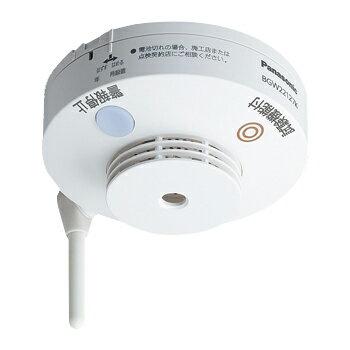 【1月おすすめ】【あす楽対象】BGW22427K パナソニック 光電式スポット型感知器2種(試験機能付)(無線式・連動型警報機能付・電池式)(子器)