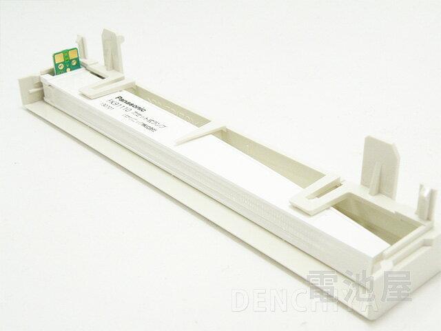 【5月おすすめ】FK91110 パナソニック C級誘導灯用LED カセット式ランプ 補修用