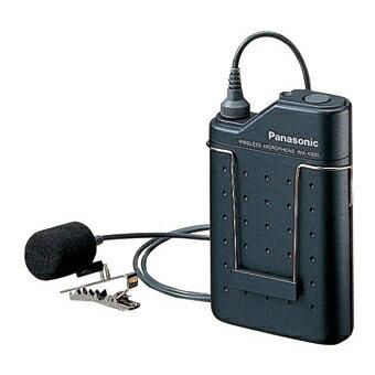 【あす楽対象】【12月おすすめ】WX-4300B 800 MHz帯PLLタイピン形ワイヤレスマイクロホン パナソニック 音響設備 | イベント | お祭り | 運動会 | 司会 | 講演 | セミナー | 会議