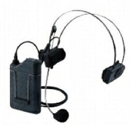 パナソニック(Panasonic)音響設備 WX-4360B 800MHz帯PLLヘッドセット形 ワイヤレスマイクロホン   イベント   お祭り   運動会   司会   講演   セミナー   会議