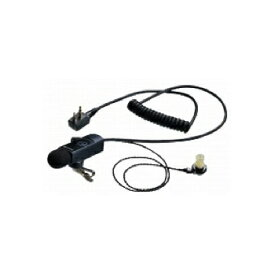 パナソニック(Panasonic)音響設備 WX-CM11 1ボタン接話マイク 特価販売中 電池屋