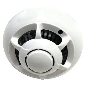 【メーカー欠品中 次回納期未定】Ceiling-Eye2(シーリングアイ2) ダイトク スマホで確認可能!フルハイビジョン 火災報知器型 Wi-Fi 防犯カメラ | 監視カメラ | 遠隔監視
