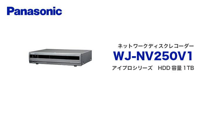 WJ-NV250V1 アイプロシリーズ ネットワークディスクレコーダー HDD容量1TB Panasonic