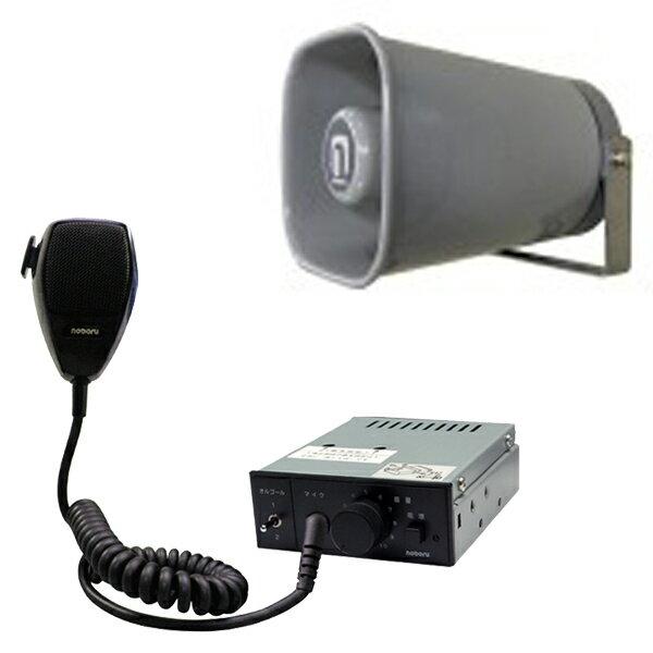 D18F3 noboru(ノボル電機製作所) 電子オルゴール付アンプ YR-52と小型耐熱スピーカ SC-113Cセット