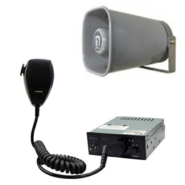 E18F3 noboru(ノボル電機製作所) 電子オルゴール付アンプ YR-54と小型耐熱スピーカ SC-113Cセット
