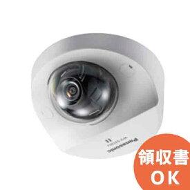 パナソニック アイプロ マイク内蔵! 屋内モデル コンパクトドーム型ネットワークカメラ約240万画素 WV-S3130J