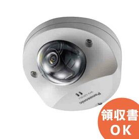 パナソニック アイプロ マイク内蔵! 屋外対応 コンパクトドーム型ネットワークカメラ約240万画素 WV-S3530J