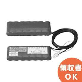 15H30EA 三菱電機製(15H-30EA) 15.0V3000mAh | 誘導灯 | 非常灯 | バッテリー | 交換電池 | 防災 [SOU]