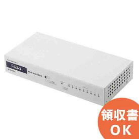 EHB-UG2A08-S エレコム 1000BASE-T対応 スイッチングハブ 8ポート
