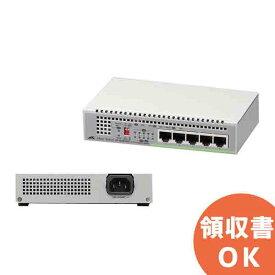 AT-GS910/5 アライドテレシス ギガビットイーサネット スマートスイッチ 5ポート