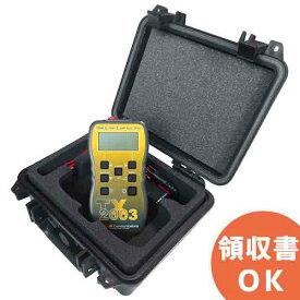 TX2003RC グッドマン ケーブル測長機 簡単操作で瞬時にケーブルを測長 充電タイプ!