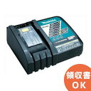 DC18RC マキタ (MAKITA) 充電器 7.2〜18V (JPADC18RC) | 電動工具 | DIY | 日曜大工 | 作業用品 | 現場用品