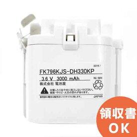 FK796KJ 相当品(同等品) ※電池屋製 3.6V3000mAh │ 誘導灯 非常灯 バッテリー 防災 電池 交換電池 交換バッテリー 互換バッテリー 互換品 相当品 同等品 互換 相当 同等 <年度シール付き>
