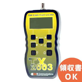 TX2003 グッドマン ケーブル測長機 簡単操作で瞬時にケーブルを測長!