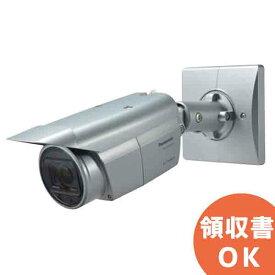 WV-S1531LNJ パナソニック アイプロ インテリジェントオート(iA)機能により識別性を向上した フルHD屋外ネットワークカメラ