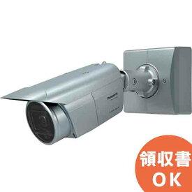 WV-S1550LNJ パナソニック アイプロ 高解像度500メガピクセル! 屋外対応 ネットワークカメラ