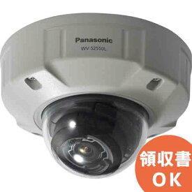 WV-S2550LNJ パナソニック アイプロ 高解像度500メガピクセル! 屋外対応 ドーム型ネットワークカメラ