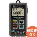 共立電気計器 KEW 5020 │共立 KYORITSU ロガー 電気計測器 電気機器の管理 保全 測定器 測定 計測機器 計測器 漏電 …