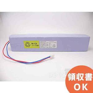 20-M8.0 古河電池製 非常放送用バッテリー 認定品 (統一コネクタ)